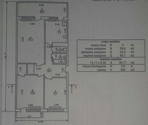 Срочно! Продам 3х-ком.квартиру. Спутник - Изображение #1, Объявление #1650022