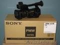 SONY HXR-NX5E / NX5 NXCAM FULL HD Pro Camcorder ---700Euro