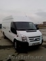 FORD TRANSIT TREND. EURO -4